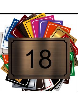 Plaque De Numéro De Rue - Numéro De Maison PVC Fixation Au Choix – Plaque Gravée 15 x 10 cm (Bronze écrit noir)